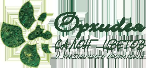 Орхидея салон цветов в Краснодаре